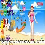 Barbie Kumsalda