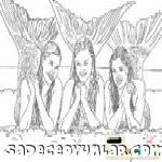 Deniz Kızları Boyama